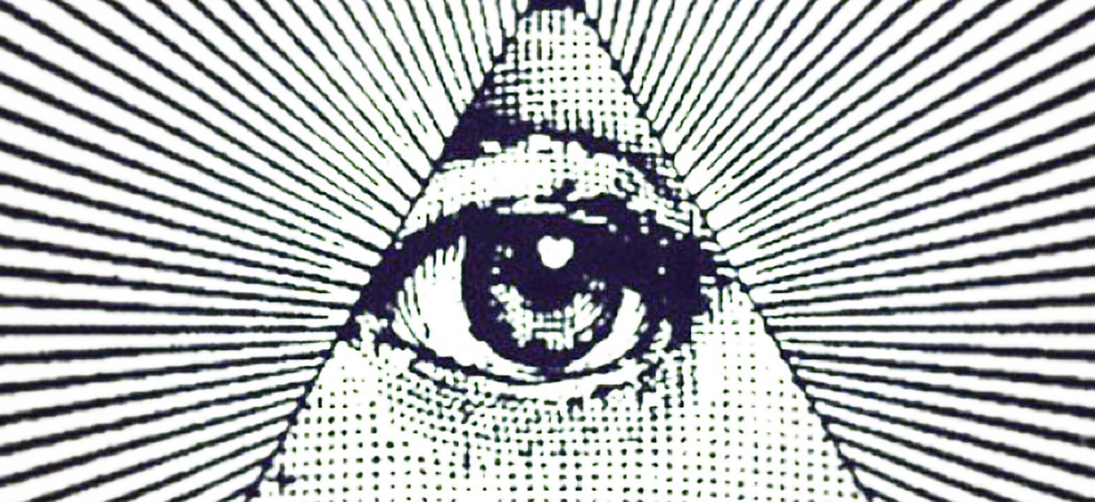 Het derde oog